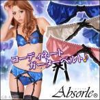 Absorle アブソール スムースモールド ガーターベルト GB-A379
