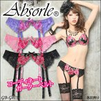 Absorle アブソール グラマーローズ ガーターベルト GB-G415