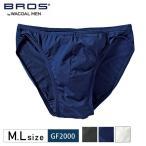 三角裤 - ワコール GF2000  メンズ  BROS ブロス ビキニ(前閉じ)  Wacoal 父の日