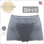 ショッピングワコール ワコール Wacoal 優美定番 肌にやさしいCOTTON COLECTION Qサイズ ショートガードル GRC381