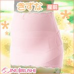 犬印本舗  マタニティ (産前用) 妊婦帯 きずな(しっかりタイプ)補助腹帯内蔵コルセットタイプ HB-8092