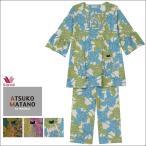 送料無料  10%OFF ワコール レディース マタノアツコ [ATSUKO MATANO]  あじさい パジャマ 7分袖+8分パンツ HDU448