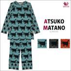 ショッピングワコール 30%OFF ワコール レディース マタノアツコ 綿100% 見つめる猫+見つめる猫森 長袖パジャマ HDW359 送料無料