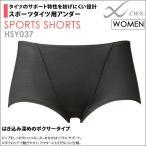 CWX C-WX レディース スポーツショーツ(S・M・Lサイズ) ワコール HSY037