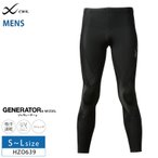 Sport - CWX CW-X スポーツタイツ メンズ ワコール ジェネレーターモデル(ロング丈) HZO639  送料無料 父の日