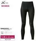 タイツ スポーツ CW-X ワコール レディース HZY339 スポーツタイツ ジェネレーターモデル (ロング丈) 送料無料