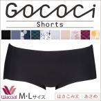 ショッピングワコール ワコール PPB003 GOCOCi(ゴコチ) コーディネイトショーツ ビキニ・ハイカット (M・Lサイズ)  母の日