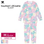 【送料無料】10%OFF ワコール wacoal ツモリチサト tsumori chisato SLEEP パジャマ 長袖  綿100% M・Lサイズ UDQ138