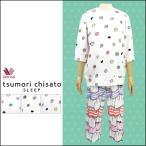 ショッピングパジャマ ワコール レディース ツモリチサト tsumori chisato SLEEP フリフリ+ドット パジャマ(7分袖+8分丈) UDQ657 送料無料