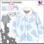ワコール レディース ツモリチサト tsumori chisato SLEEP マイクロフリース ゴースト  ローブ URR312 送料無料