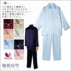 ショッピングワコール ワコール YDX512 レディース 睡眠科学 シルクサテン素材 長袖パジャマ  送料無料