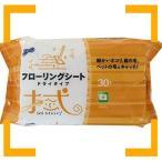 昭和紙工 ホワイト 21×11×7.5cm ラク楽Life フローリングドライシート 30枚 30枚入 単品