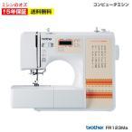 ブラザーミシン コンピュータミシン マンダリン FR123MA