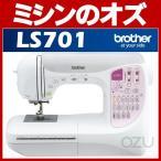 ミシン 本体 初心者 自動糸調子 ブラザー コンピューターミシン LS701