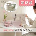 ドレスイン 編み機 あみむめも GK-370