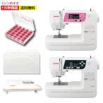 ミシン 本体 初心者 自動糸調子 ジャノメ コンピューターミシン JN-800 / JN-810