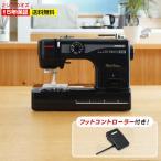 ミシン 本体 初心者 安い ジャノメ 電動ミシン JN508DX-2B