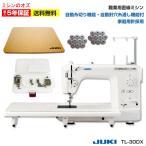 ミシン JUKI 職業用ミシン シュプール30DX TL-30DX