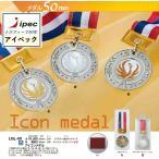 WIN LGL-50アイコンメダル B Pペットケース付(赤ペナント仕様) 文字彫刻代無料