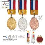 Yahoo!アイペックメダルWIN LK-50キッズメダル Pペットケース(赤ペナント) セール中格安