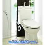 アサヒ衛陶 簡易水洗トイレ サンクリーン 手洗い付 床給水