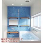 クリナップ システムバスルーム ユアシス スタイルプラン 1216型 標準仕様