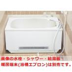 ハウステック 「カベピタ」用 浅型浴槽 HKシリーズ 暖房タイプ 1100サイズ