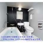 LIXIL INAX ホテル向けユニットバスルーム BLCP-1620LADA 床タイル仕様