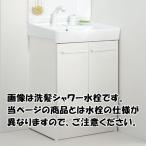 LIXIL INAX 洗面化粧台 オフト 化粧台本体 間口600mm 扉タイプ 立水栓