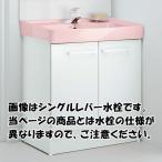 LIXIL INAX 洗面化粧台 オフト 化粧台本体 間口750mm 扉タイプ 立水栓