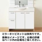 ノーリツ 洗面化粧台 ソフィニア ベースキャビネット 間口900mm 引き出しタイプ シャワー水栓
