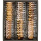 お父さん お母さん 誕生日 お中元 お歳暮 お祝い 古希 喜寿 金婚式 写真入り メッセージカード 神戸トラッドクッキー (SD)軽