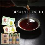 お歳暮 お祝い 内祝い お返し お供え 手土産 プレゼント 食品 醤油 ギフト 正田醤油 オーガニックギフトD (SD)軽