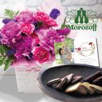 母の日 プレゼント ギフト 花 エレガント 紫 アレンジメント & モロゾフ 洋菓子 詰め合わせ クッキー 花とスイーツセット お菓子 人気 ランキング (HSE)