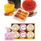 内祝い お菓子 出産 祝い お返し 名入れプリン と 無添加 ゼリー詰合せ 9個 ギフトセット (AD)軽