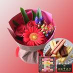 結婚記念日 金婚式 還暦 長寿のお祝い 銀座 千疋屋 フルーツスイーツケーキ4本 & 赤い花束 基本送料無料