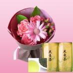 誕生日プレゼント 花 母親 祖母 静岡天竜茶煎茶セット & ピンクの花束 基本送料無料 (SE)