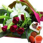 お祝い 内祝い 花とスイーツ ギフトセット ユリ レッドバラ 花束 と 国産野菜とフルーツの無添加ゼリー&野菜スイーツ洋菓子 写真入りメッセージ (SE)