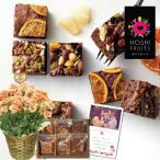 母の日 プレゼント ギフト 花 カーネーション オレンジ DX 鉢植え & 木の実と果物 の チョコレート ケーキ 洋菓子 スイーツセット 人気 ランキング (HSE)
