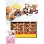 内祝い お菓子 出産祝い お返し 初節句 入学祝い 出産 結婚 木の実と果物のチョコレートケーキ 12個 (AD)軽