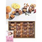内祝い お菓子 出産祝い お返し 初節句 入学祝い 出産 結婚 木の実と果物のチョコレートケーキ 16個 (AD)軽