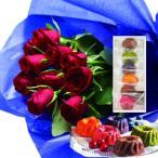 花とスイーツ ギフトセット レッドバラ 花束 と はちみつとクリームチーズのフルーツケーキ6個 写真入り・名入れメッセージカード 送料無料 送料込 (SE)