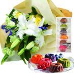 花とスイーツ ギフトセット ユリ イエローバラ 花束 と はちみつとクリームチーズのフルーツケーキ6個 名前・写真入りメッセージカード 送料無料 (SE)