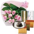 お祝い 内祝い 花とスイーツ ギフトセット ピンク バラ 花束 と なだ万 抹茶カステラと小豆・黒ごまプリンのセット 洋菓子詰め合せA 写真付メッセージ (SE)