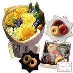 花とスイーツ ギフトセット かわいいイエロー バラ ミックス花束 と フルーツチョコレートケーキ写真入り・名入れメッセージカード 送料無料 送料込 (SE)