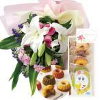 花とスイーツ ギフトセット 豪華 ユリ ピンクバラ 花束 と 名入れ フルーツ・クグロフA写真入り・名入れメッセージカード 送料無料 送料込 (SE)