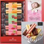 ショッピングお祝い お祝い お菓子 内祝い 出産内祝い お祝い返し 出産祝い お返し 名入れ 写真入り カード 千疋屋ケーキ6本