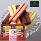 ショッピングお祝い お祝い お菓子 内祝い 出産内祝い お祝い返し 出産祝い お返し 名入れ 写真入り カード 千疋屋ケーキ10本