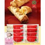 お祝い お菓子 内祝い 出産内祝い お祝い返し 出産祝い お返し 名入れ 写真入り カード アップルパイ8本 (AD)軽