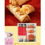 ショッピング結婚祝い 結婚祝いお返し・結婚内祝い モンドセレクション金賞アップルパイギフトセットB 写真入りカード付 (AD)